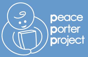 ピースポータープロジェクトのイメージ